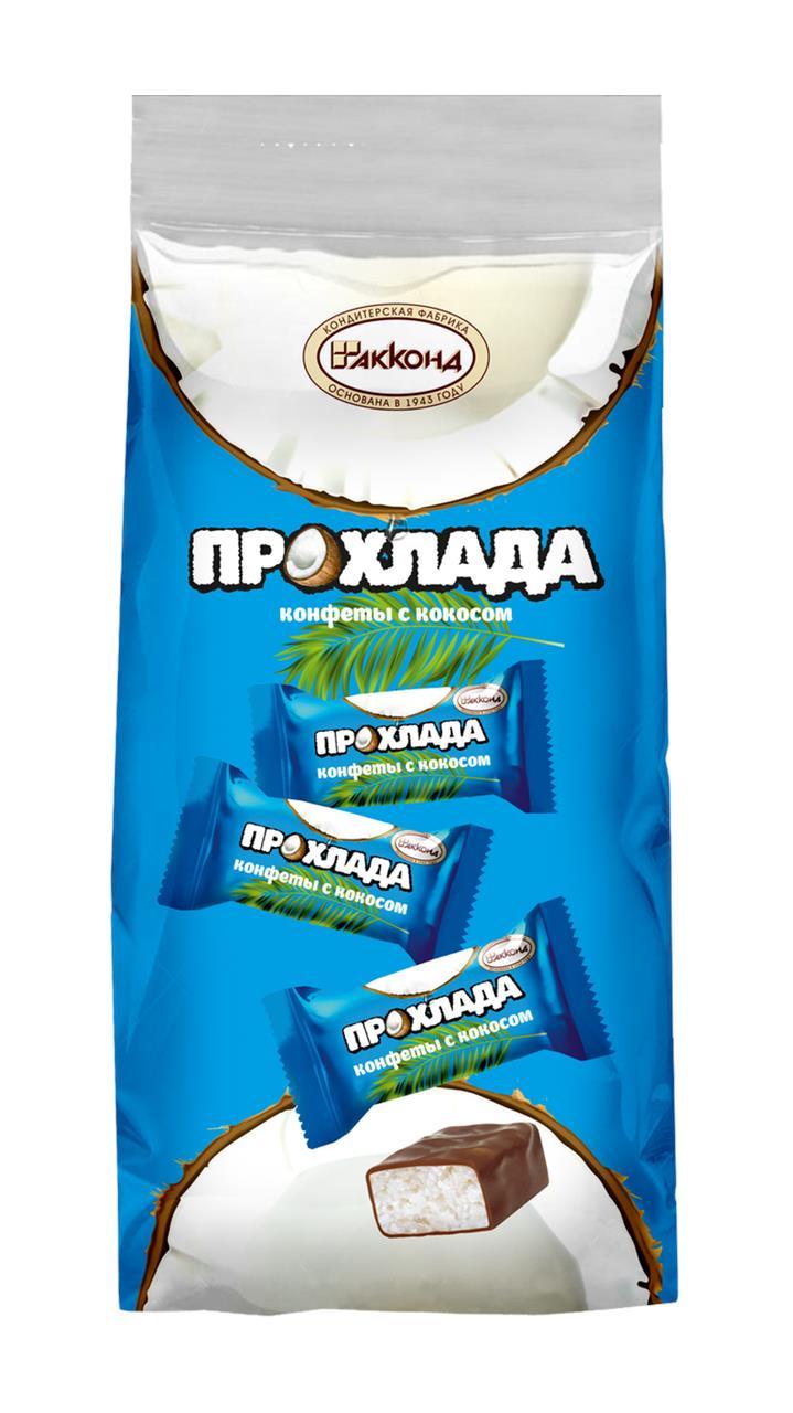Конфеты ПРОХЛАДА с кокосом 270 г