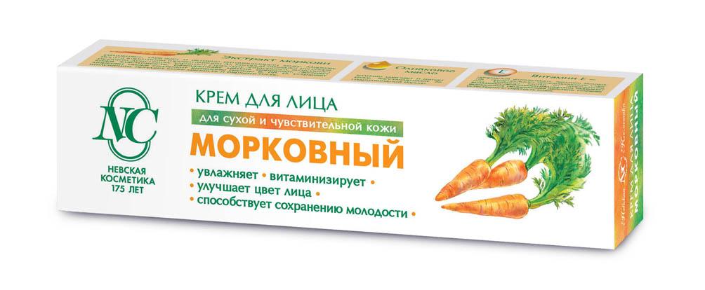 Невская косметика крем морковный купить эйвон украшения