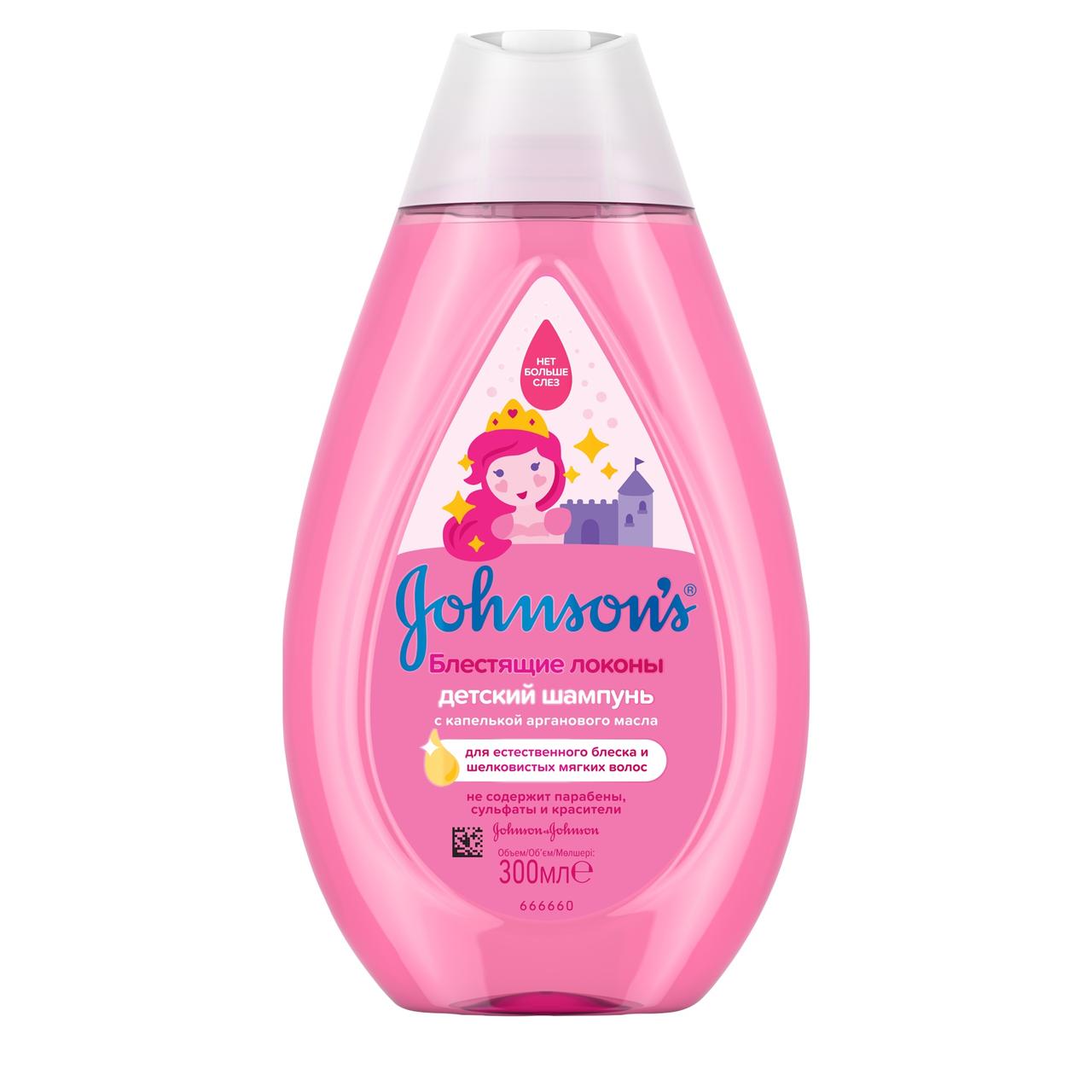 Шампунь для волос JOHNSONS BABY Блестящие локоны, 300мл