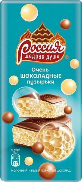 Шоколад молочный РОССИЯ - ЩЕДРАЯ ДУША Пористый, 82 г