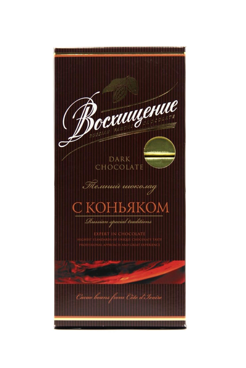 Шоколад ВОСХИЩЕНИЕ темный с коньяком, 140 г
