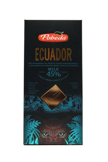 Молочный шоколад Эквадор Победа Вкуса 45%, 100 г