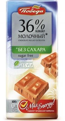 Шоколад POBEDA 100% Charged 36% какао без сахара, 100 г