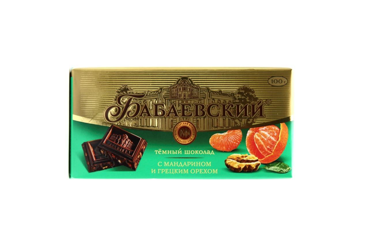 Шоколад Мандарин и грецкий орех Бабаевский