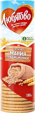 Печенье ЛЮБЯТОВО мария традиционное, 180г