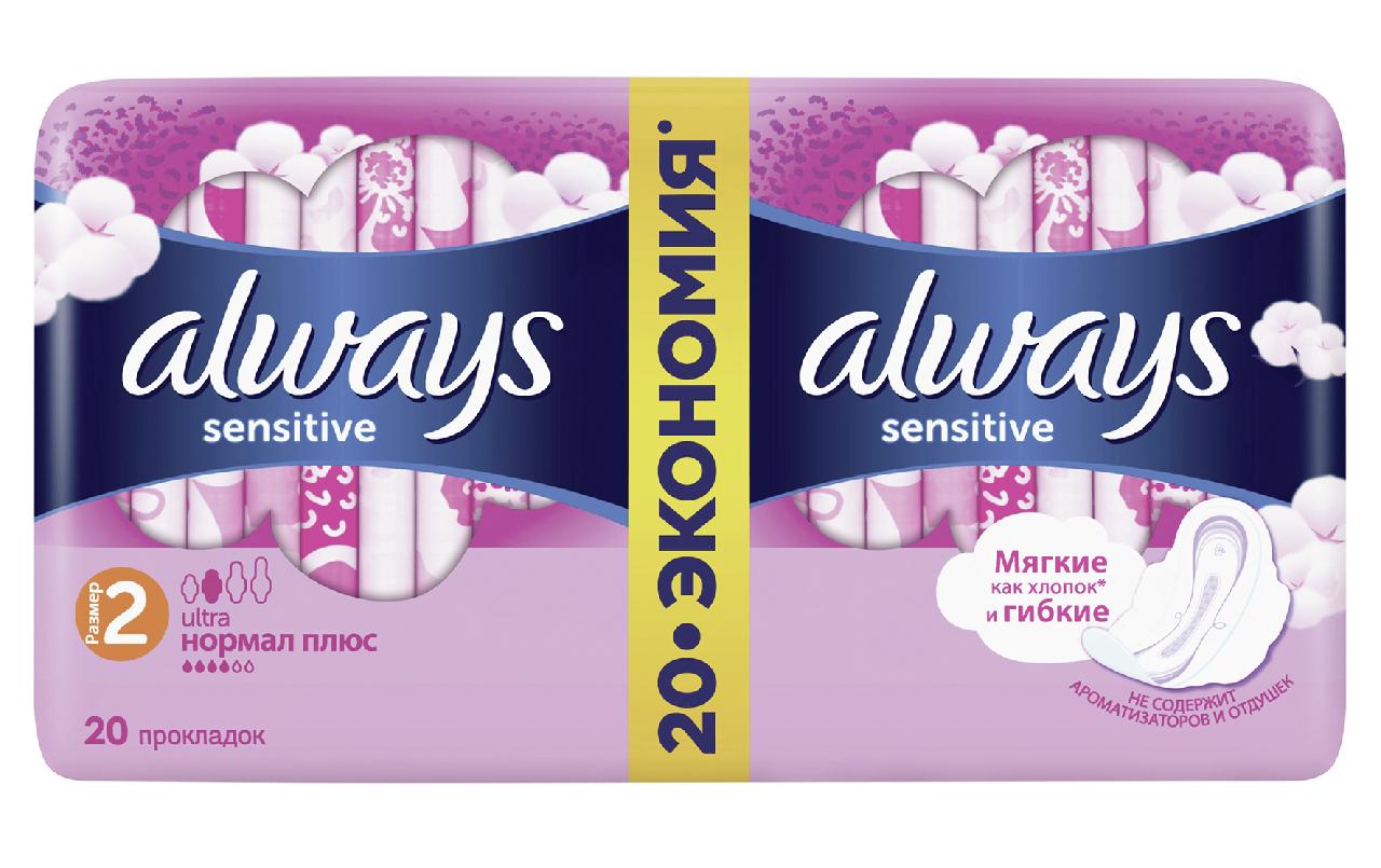 Прокладки ALWAYS Ultrasens Normal, 20 шт