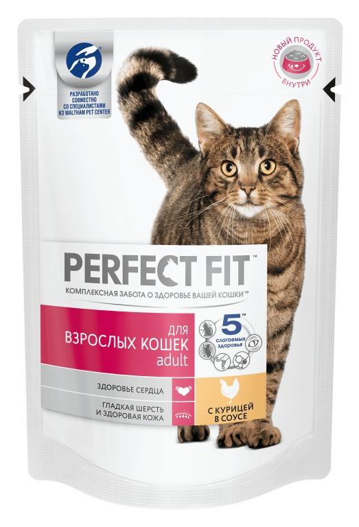 Влажный корм для кошек Perfect Fit Adult с курицей в соусе 85 грамм