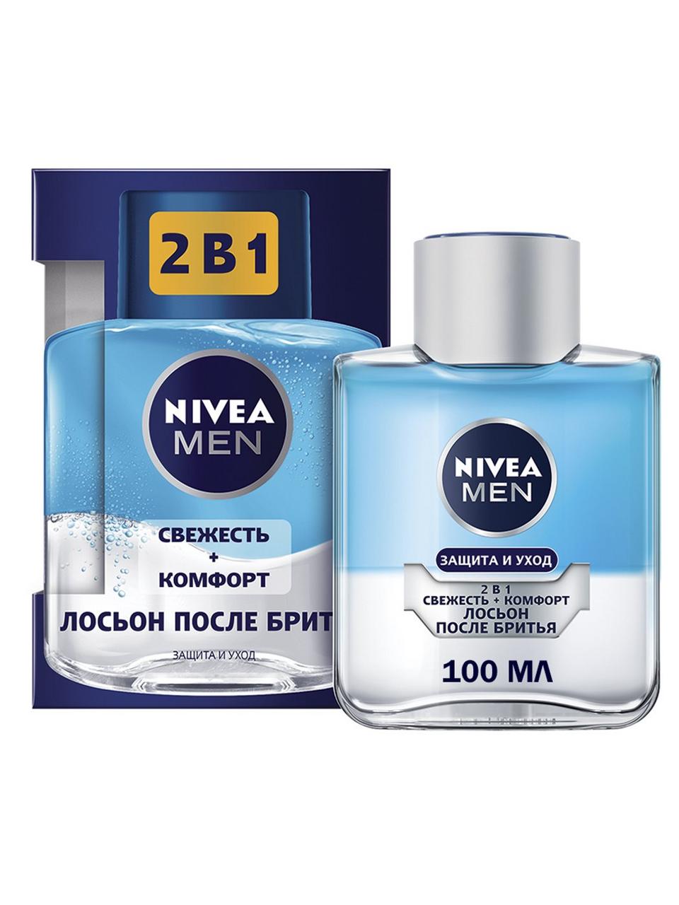 """Лосьон после бритья 2 в 1 """"Свежесть + Комфорт"""" NIVEA"""