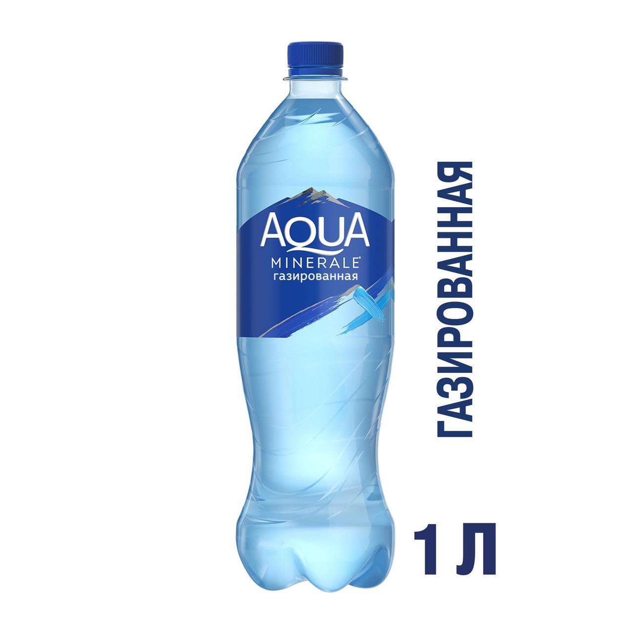 Вода минеральная AQUA MINERALE газированная, 1л