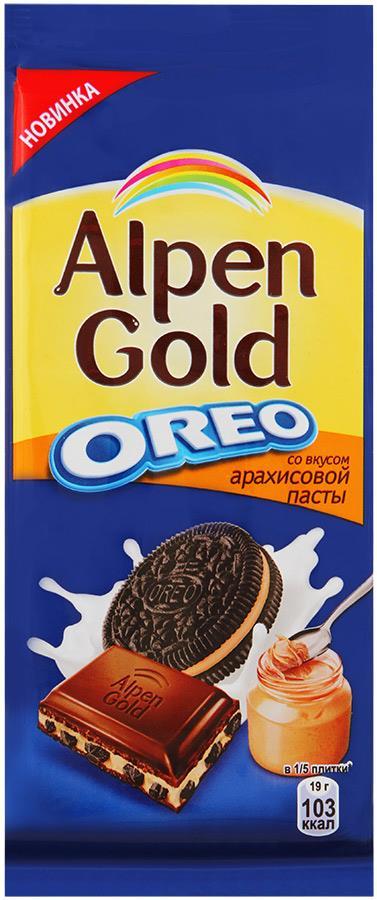 Шоколад Oreo с арахисовой пастой ALPEN GOLD, 95 г