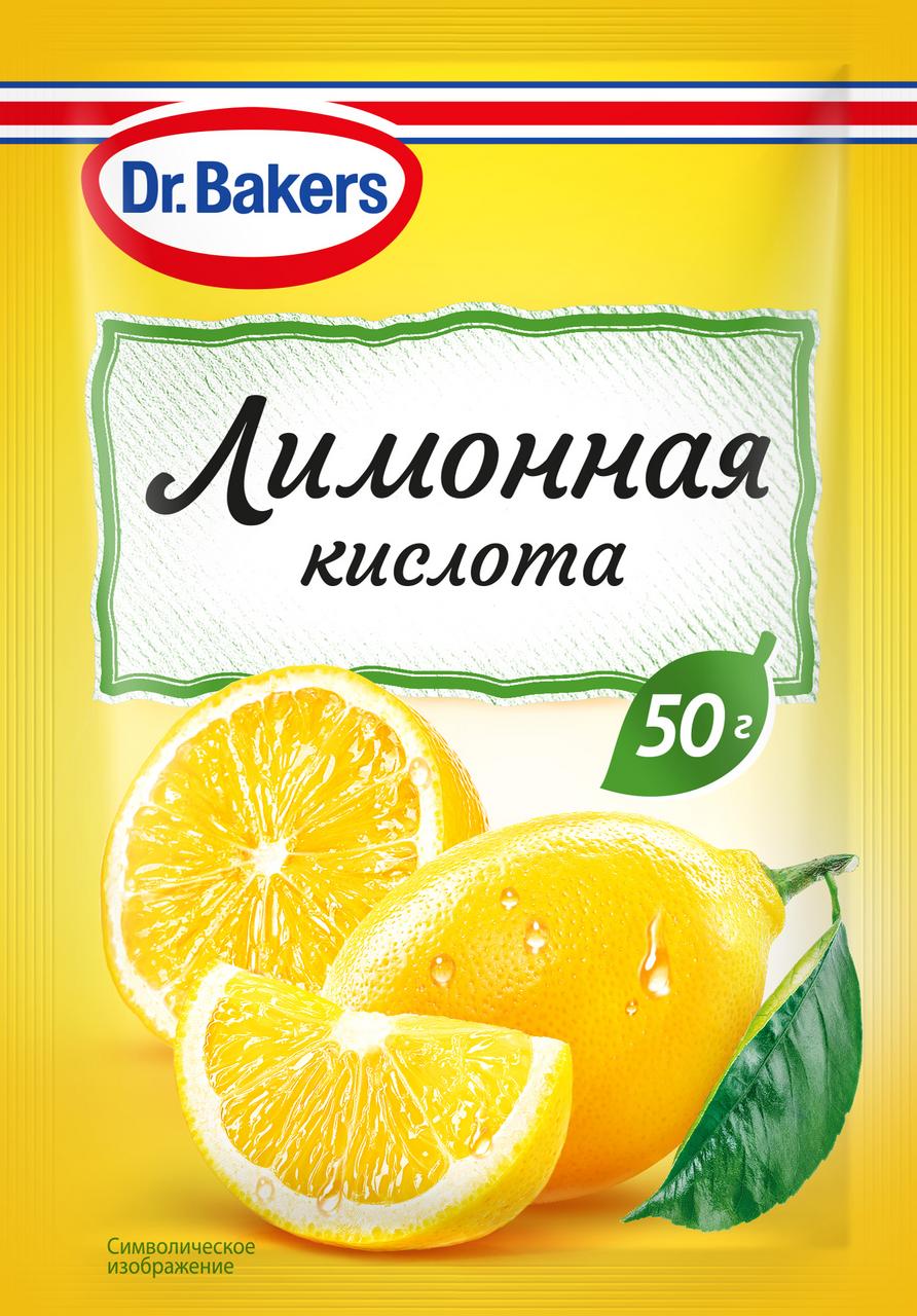Лимонная кислота DR. OETKER пищевая, 50г