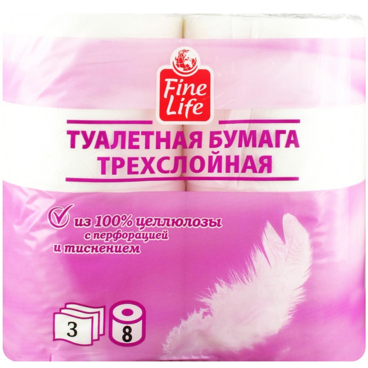 Бумага туалетная FINE LIFE Белая 3-слойная, 8 рулонов