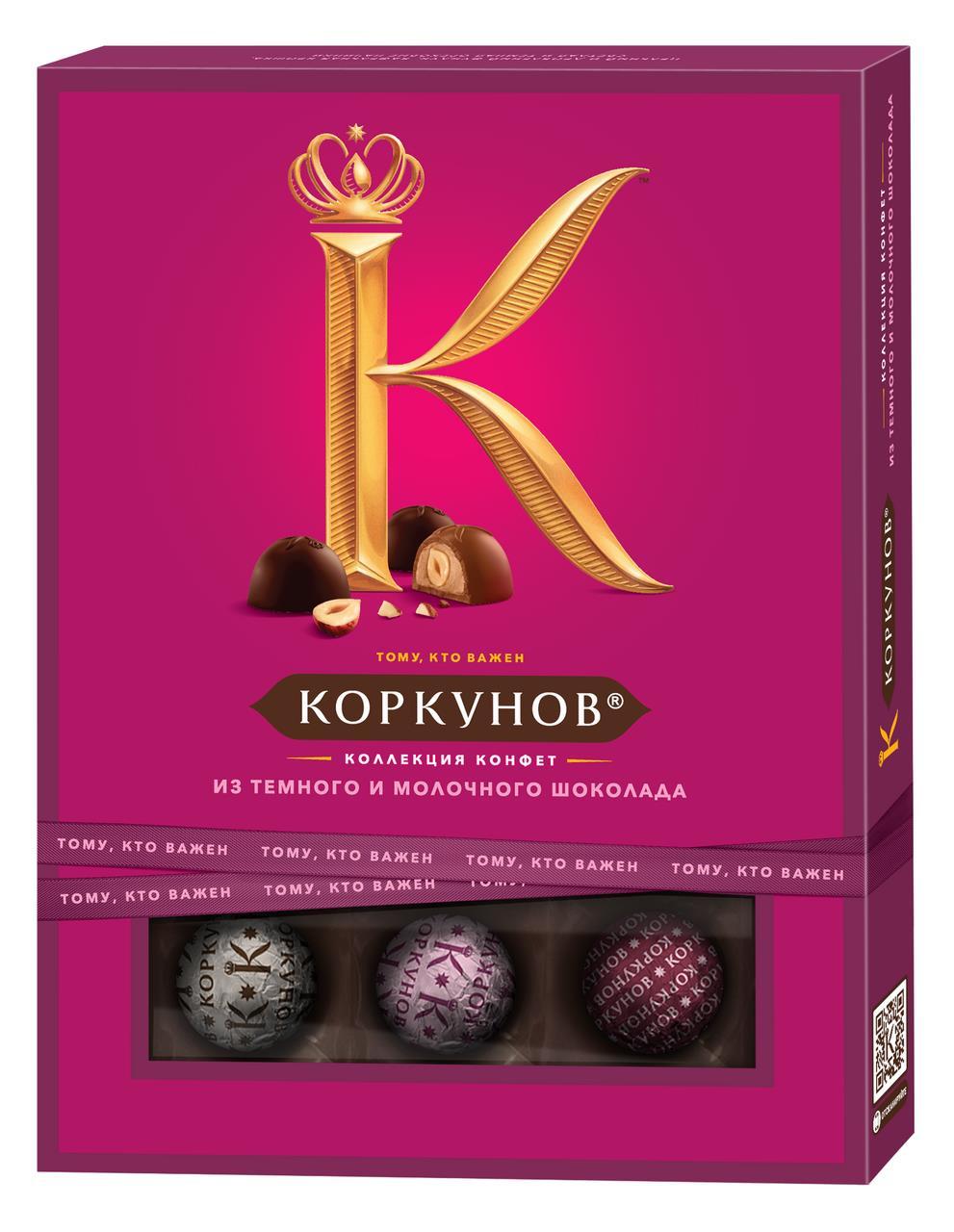 Конфеты А.КОРКУНОВ тёмный+молочный шоколад, 110 г