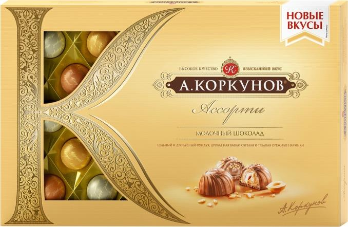 Молочный шоколад ассорти А.КОРКУНОВ 256 г