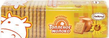 Печенье АККОНД топленое молоко 275 г