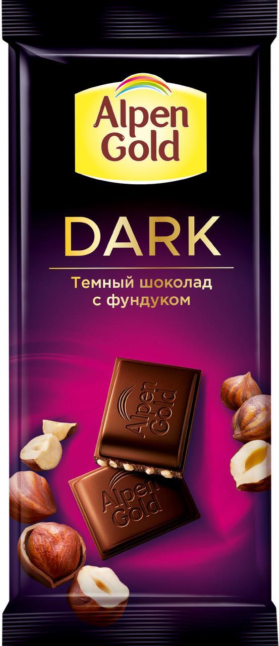 Шоколад темный ALPEN GOLD с фундуком, 85 г