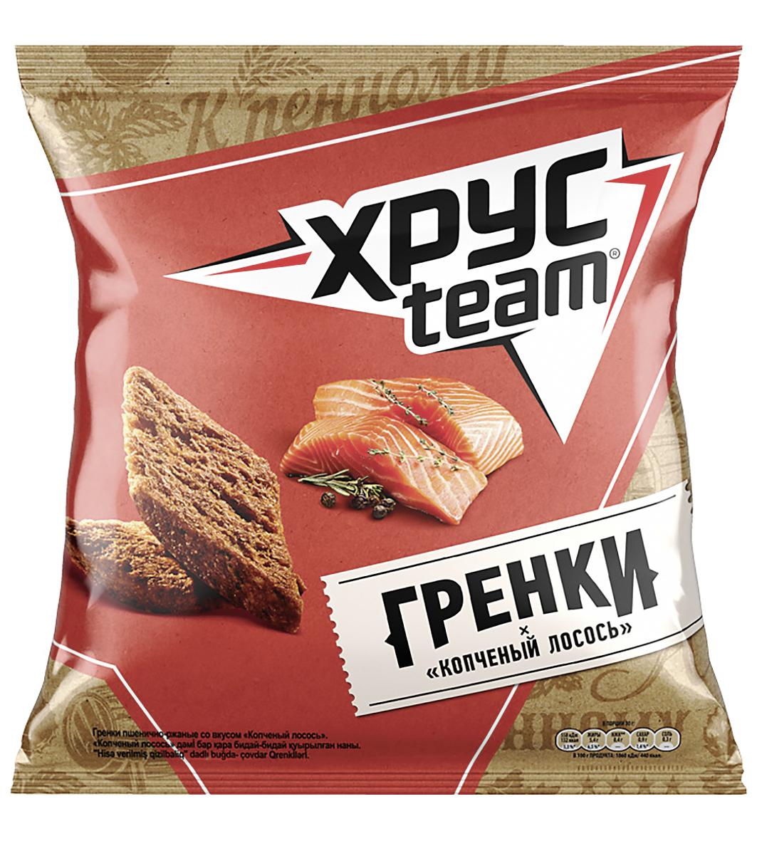 Гренки ХРУСТEAМ К пенному с копченым лососем, 105 г