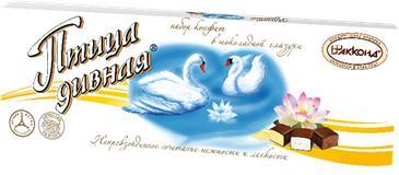 Конфеты АККОНД Птица дивная, 300г
