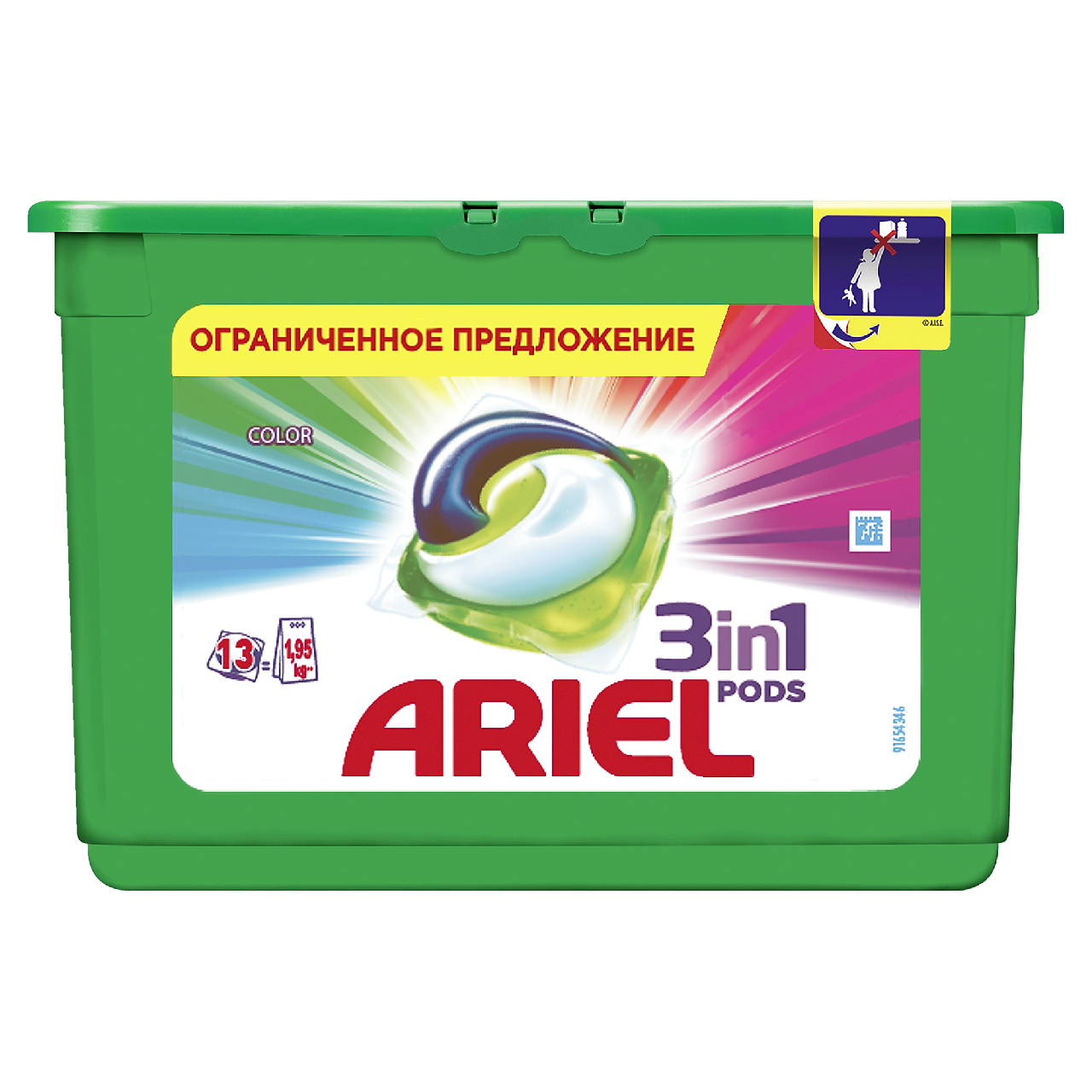 Гелевые капсулы ARIEL Color 3 in 1, 13*27 г