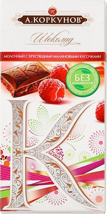Молочный шоколад с малиной A.KORKUNOV 90 г