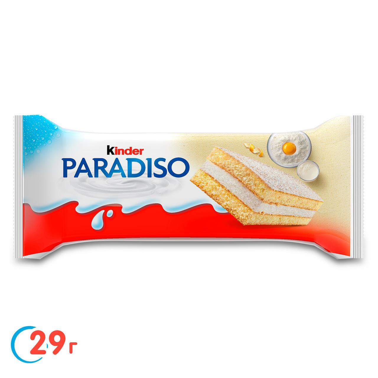 Бисквит охлажденный KINDER парадизо, 29 г