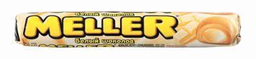 Ирис MELLER белый шоколад, 38г
