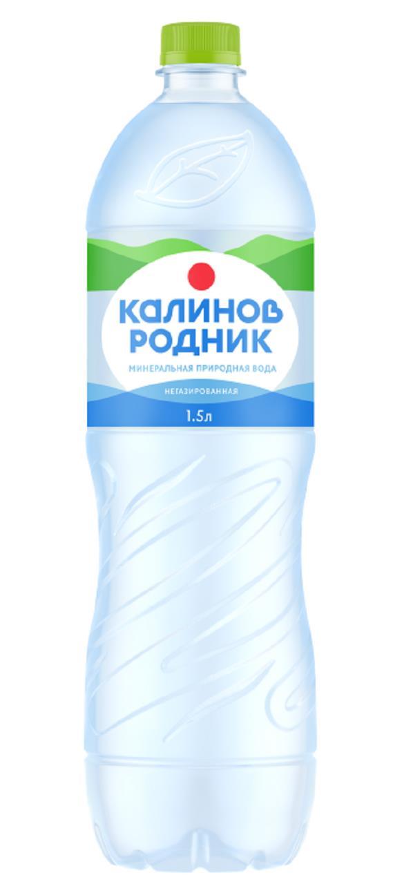 Питьевая вода КАЛИНОВ РОДНИК артезианская негазированная, 1,5л