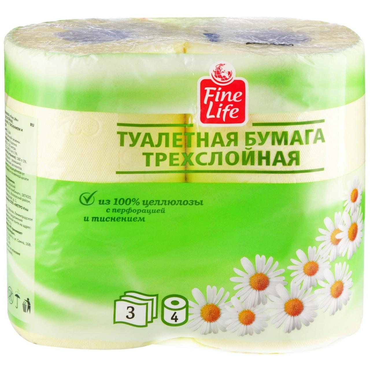 Туалетная бумага FINE LIFE Ромашка 3-слойная, 4 рулона