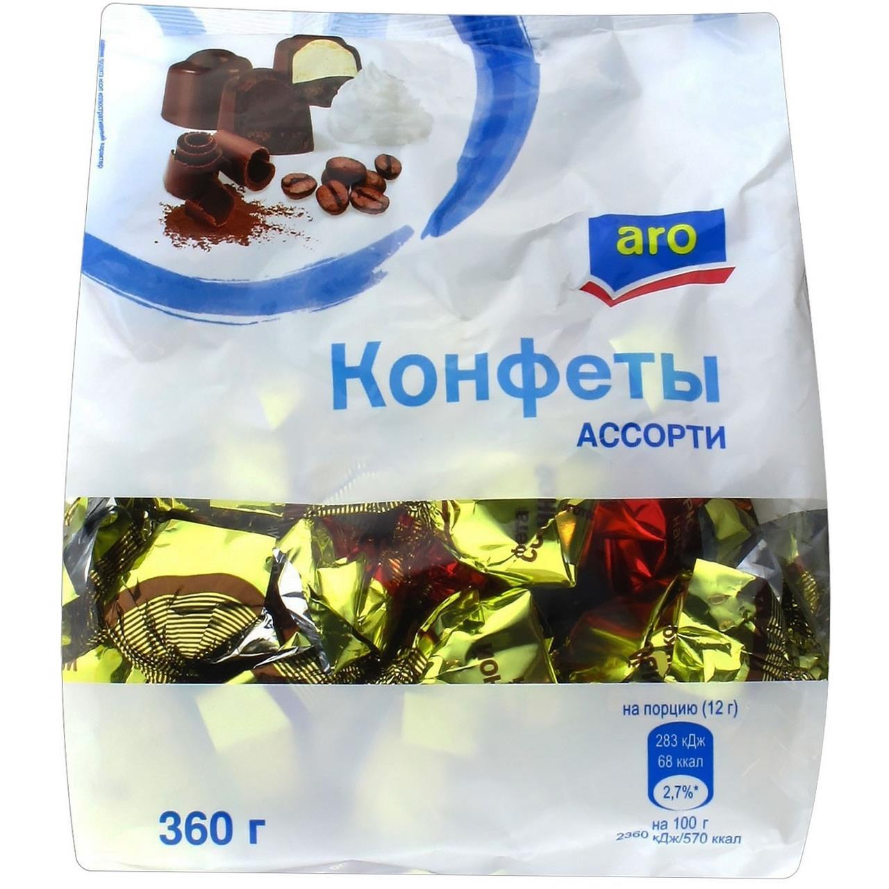 Конфеты АССОРТИ ARO 360 г