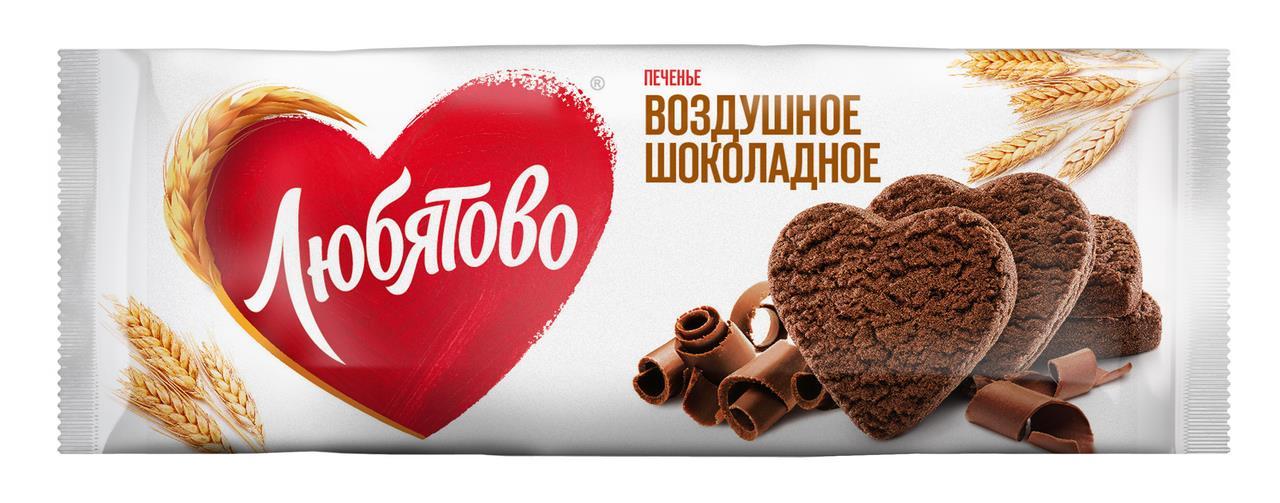 Печенье ЛЮБЯТОВО воздушно шоколадное 200 г