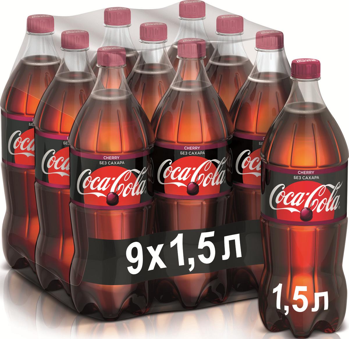 Газированный напиток COCA-COLA cherry без сахара 1.5 л