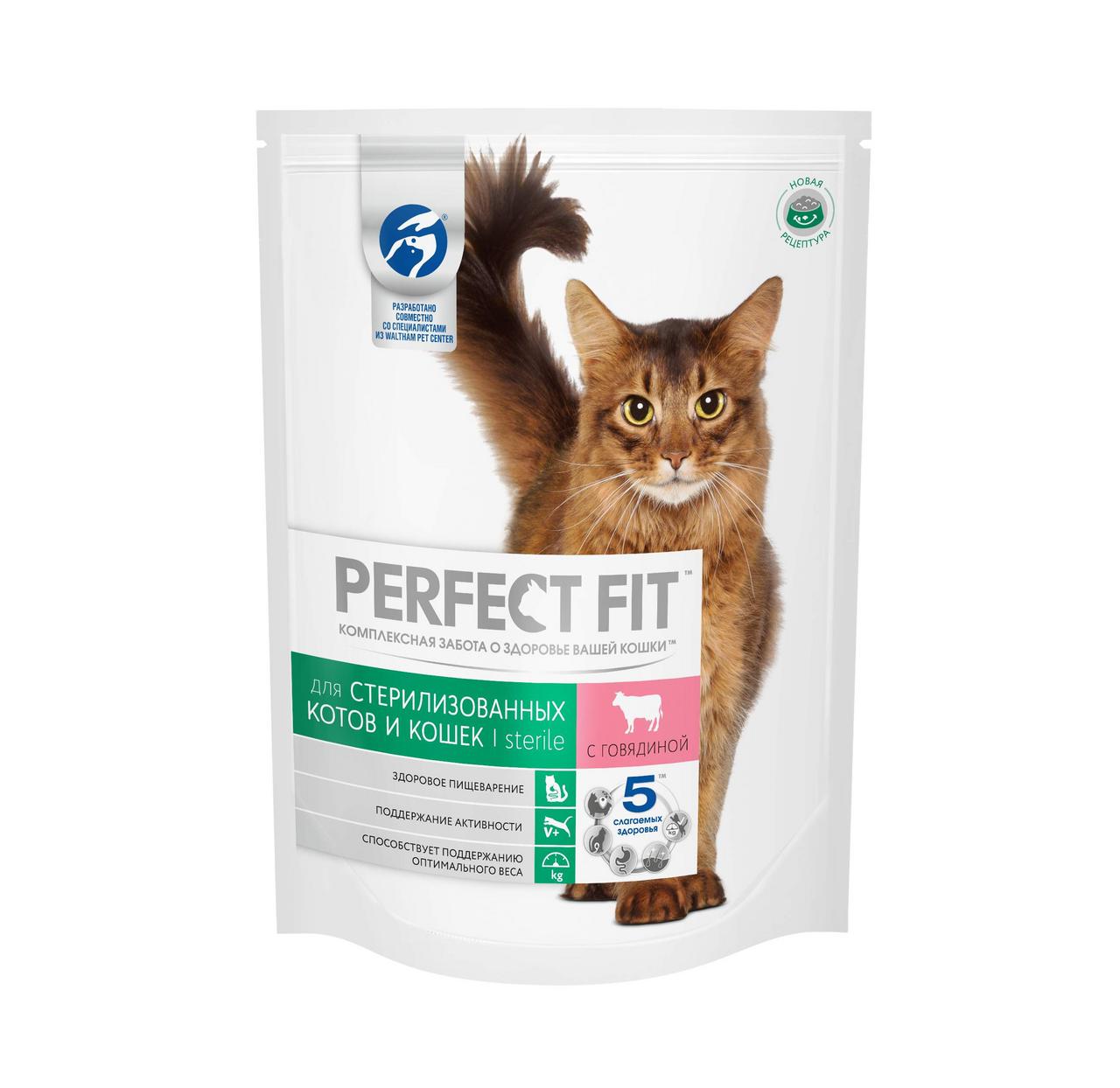 Влажный корм для стерилизованных кошек PERFECT FIT Sterile с говядиной в соусе 85 грамм