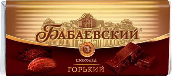 Шоколад Горький БАБАЕВСКИЙ, 60 г