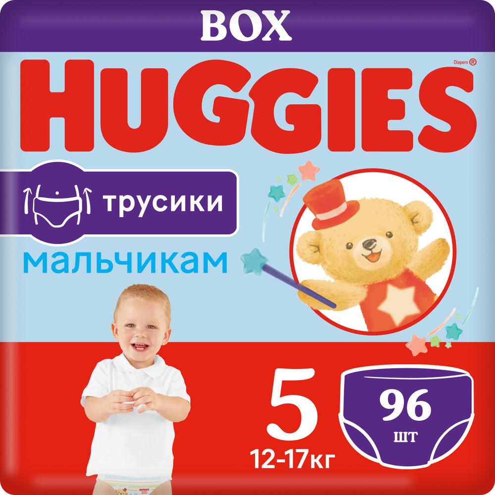Трусики HUGGIES Disney Box, для мальчиков 5 (13-17кг), 96 шт.