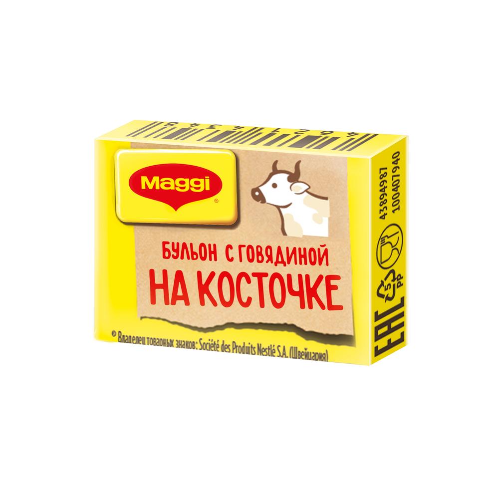 Кубики Магги Похудеть На.
