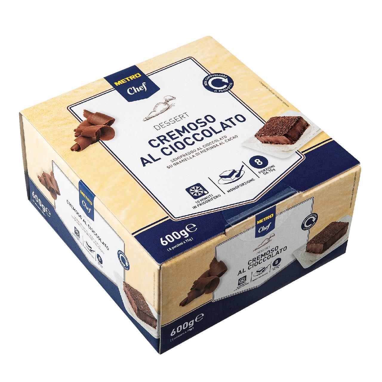 Торт METRO CHEF Шоколадный, 600 г