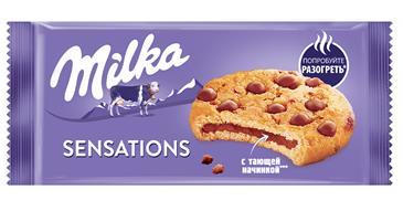 Печенье Milka Sensations с начинкой и кусочками молочного шоколада, 156 г