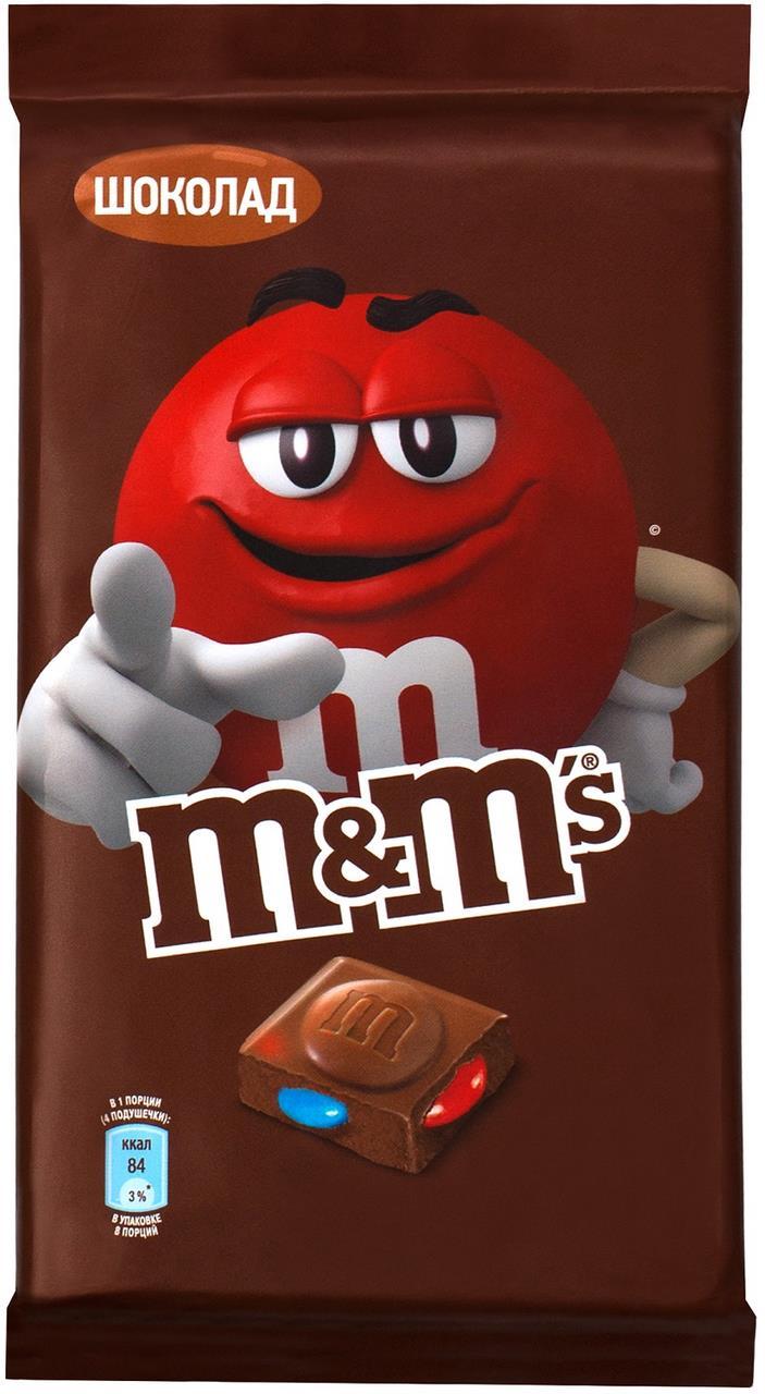 Шоколад M AND MS Молочный с разноцветным драже, 125 г