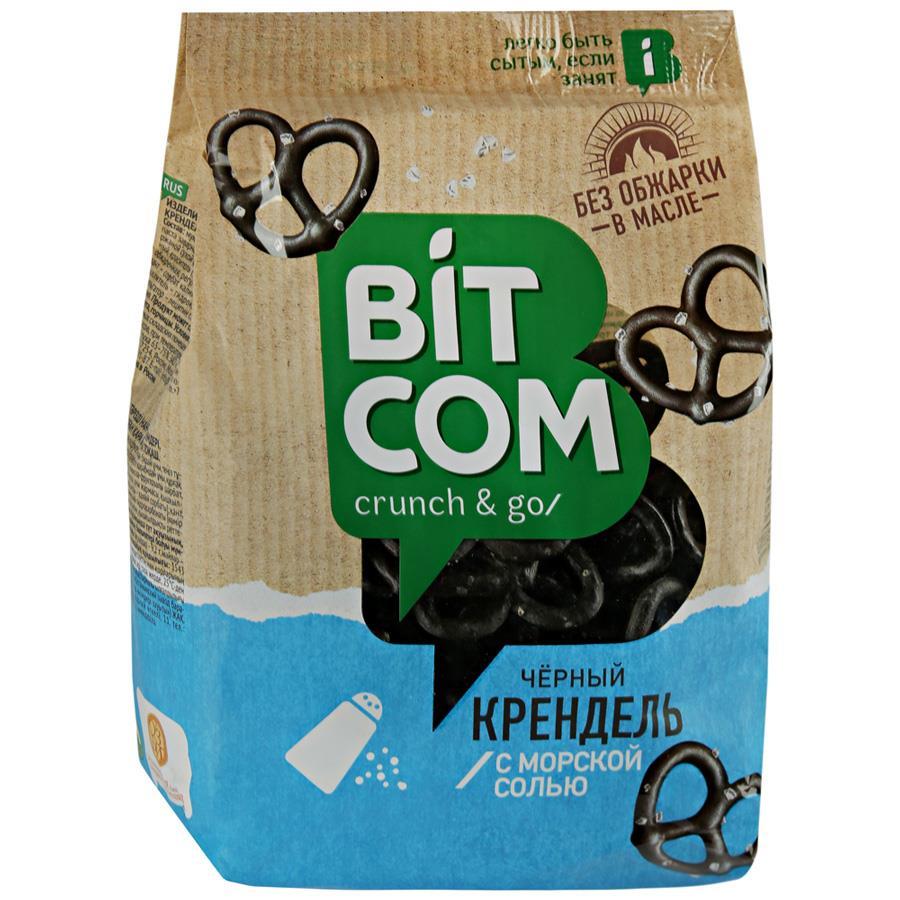 Крендель черный с морской солью BITCOM, 250 г
