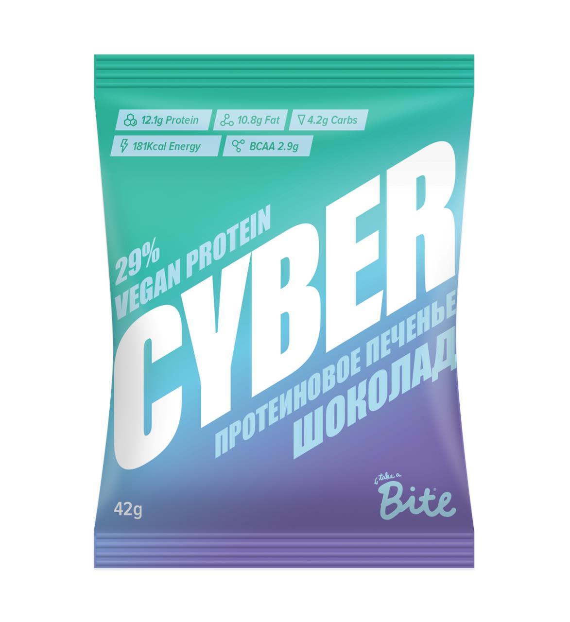 Печенье CYBER TAKE A BITE протеиновое 42 г
