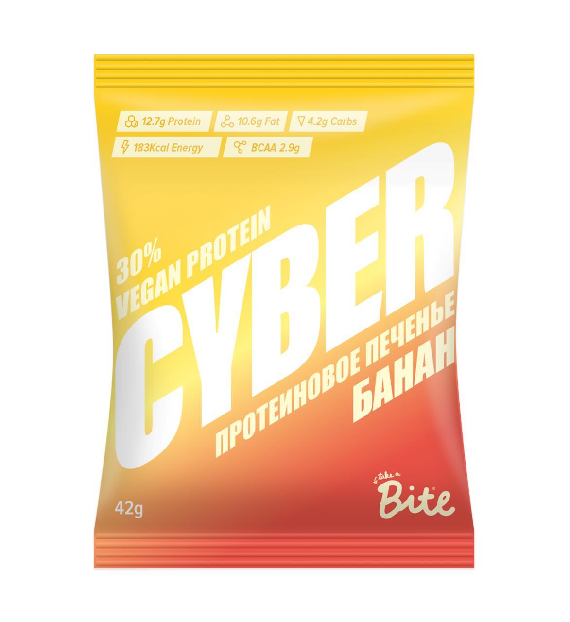 Печенье CYBER TAKE A BITE протеиновое, банан 42 г