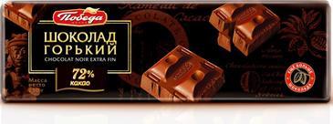Шоколад горький ПОБЕДА ВКУСА 72% какао, 100 г