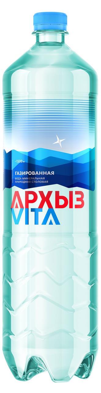 Вода АРХЫЗ газированная, 1,5л