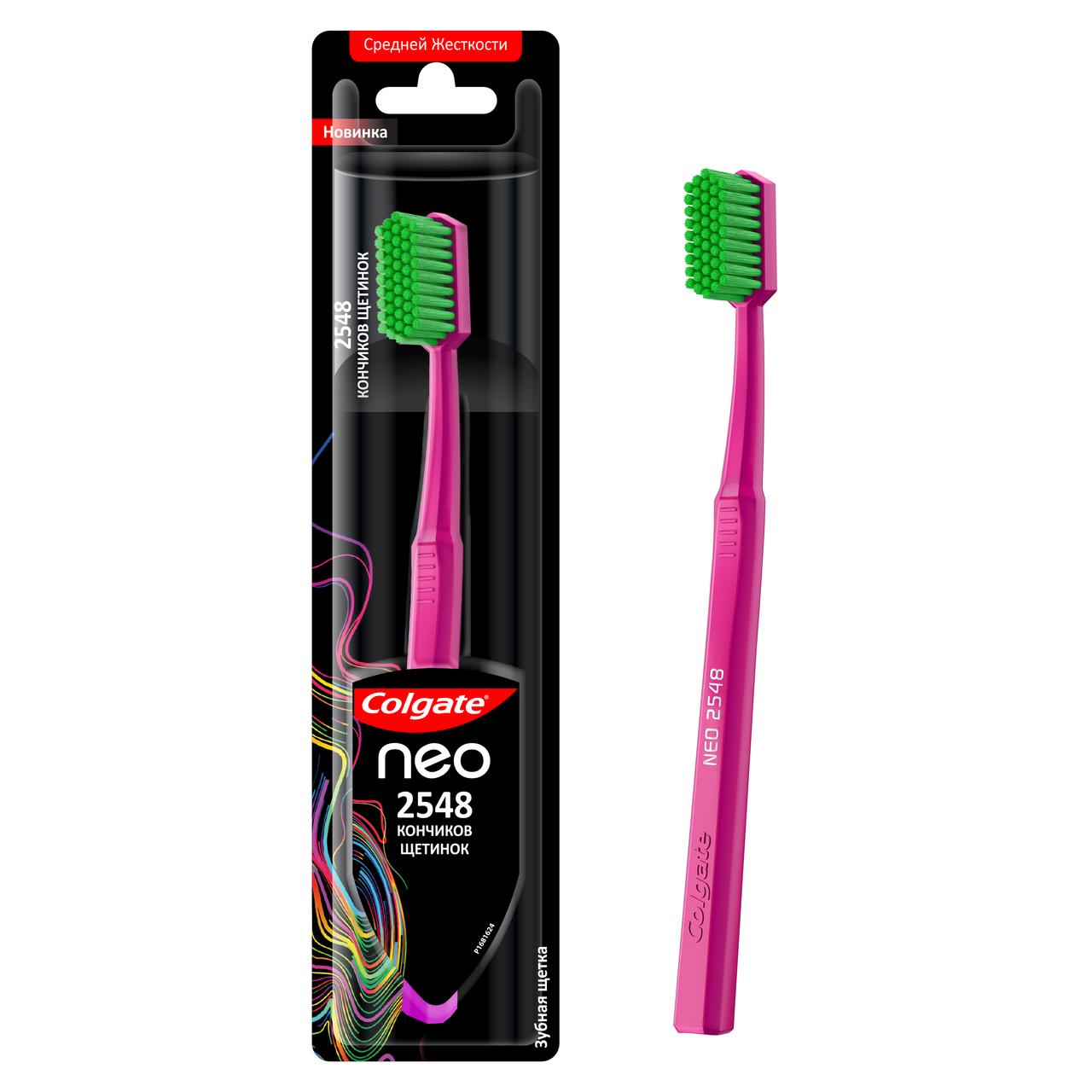 Зубная щетка COLGATE Neo
