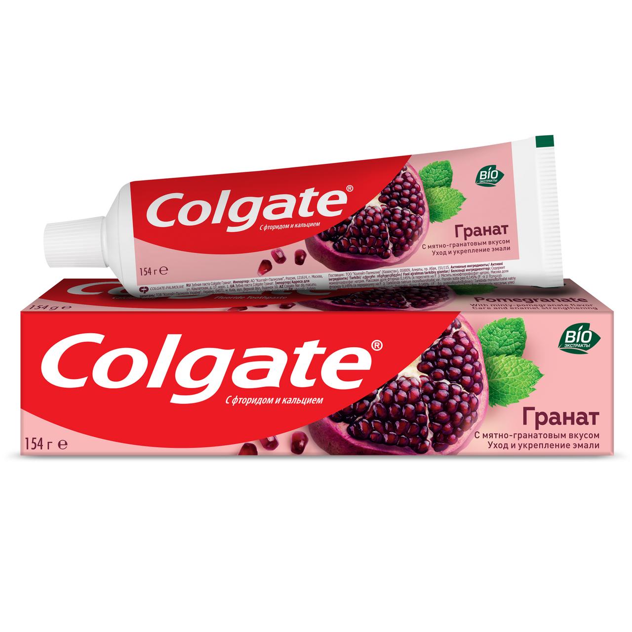 Зубная паста COLGATE Гранат, 100 мл