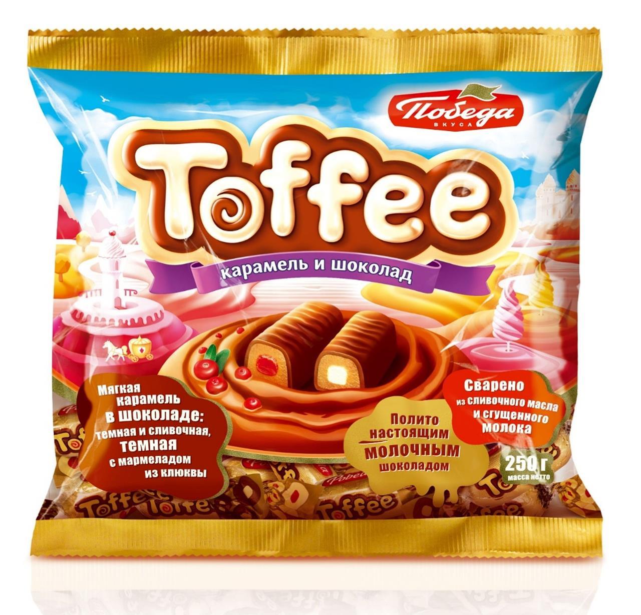 Конфеты ПОБЕДА ВКУСА Toffee, 250 г