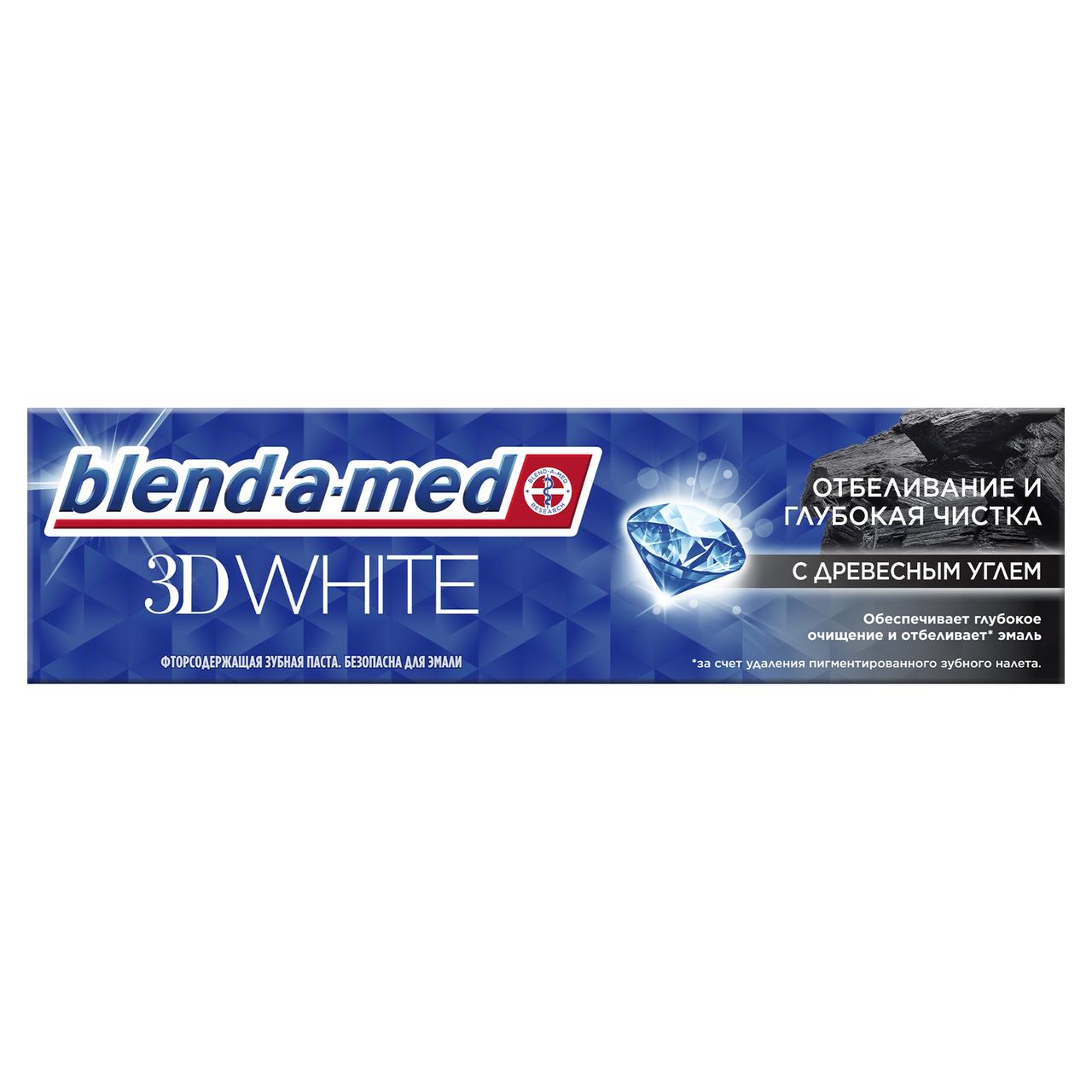 Зубная паста BLEND A MED White С древесным углем, 100 мл