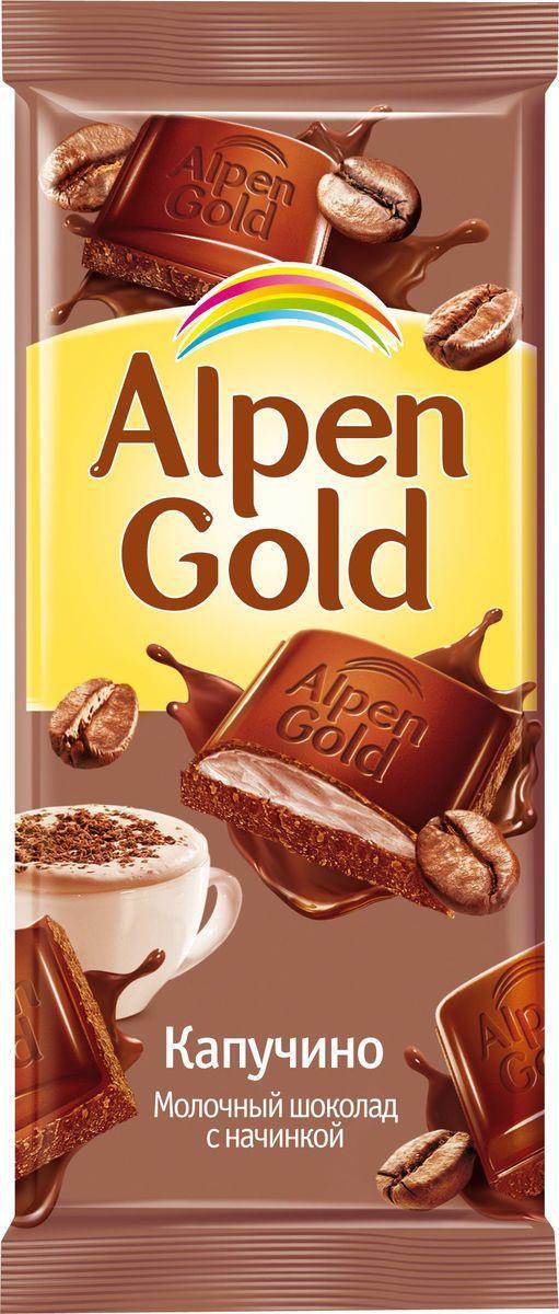 Шоколад ALPEN GOLD Капучино, 85 г