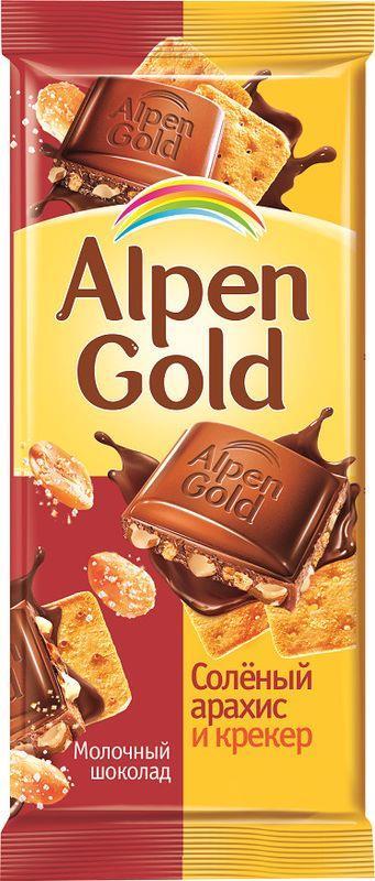 Шоколад ALPEN GOLD Соленый арахис и крекер, 85 г