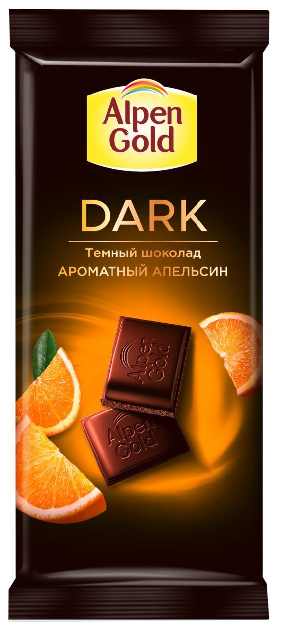 Шоколад ALPEN GOLD Темный с апельсином, 80 г